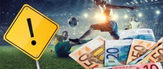Ставки на спорт — обман или способ заработка