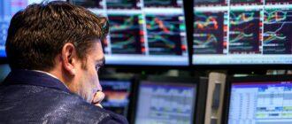 Инвестиции в хедж-фонды