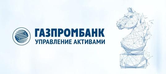 Газпром Банк управление