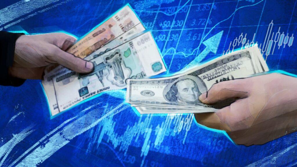 Инвестиции в доллары