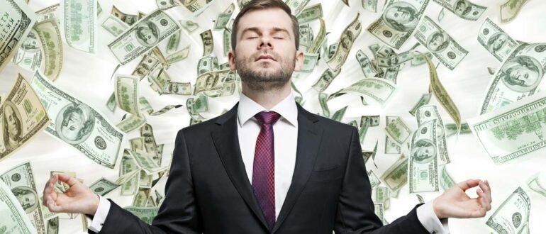 Как обрести покой и финансовое благосостояние
