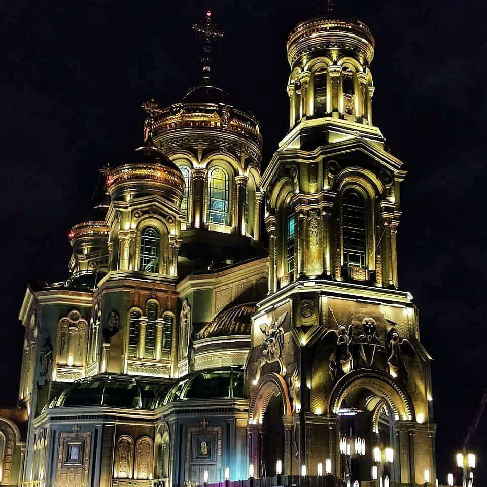 Вид на храм вооруженных сил РФ