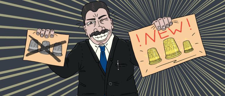 Как не нужно инвестировать