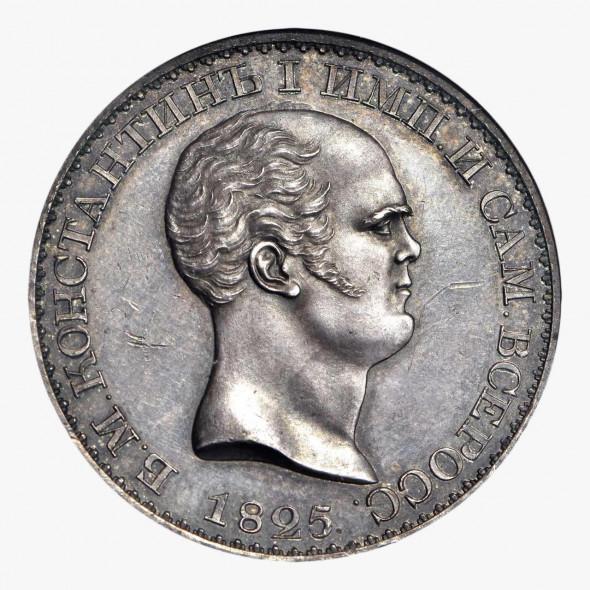 коллекционная монета России