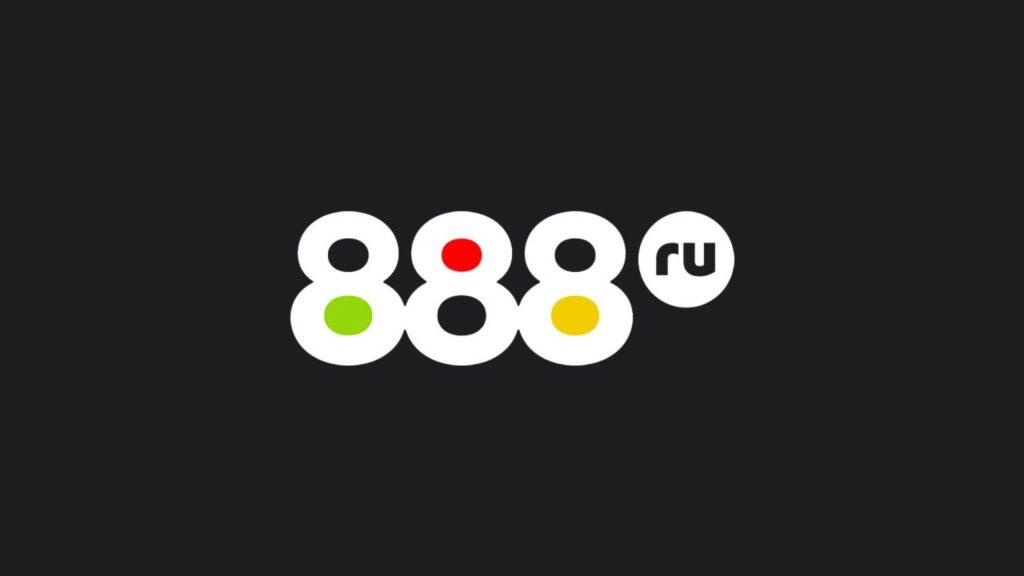 Букмекерская компания 888.ру
