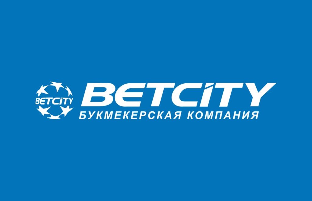 Букмекерская компания Бет Сити