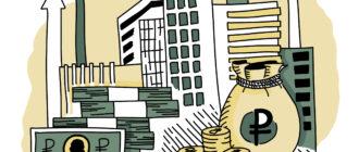 Как упорядочить свои финансы